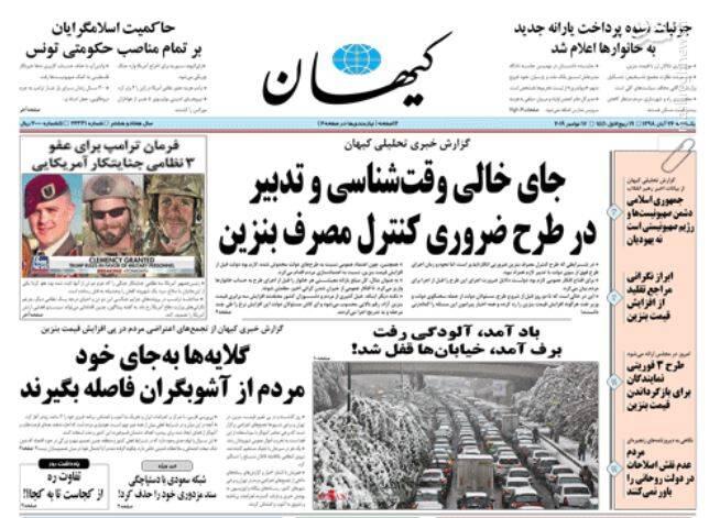 کیهان: جای خالی وقت شناسی و تدبیر در طرح ضروری کنترل مصرف بنزین