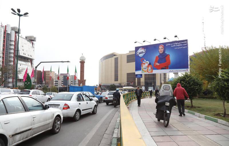 میدان صادقیه