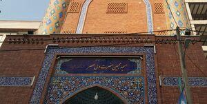 مسجد محبین حضرت ولی عصر