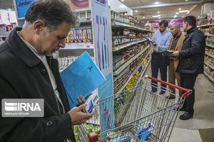 عکس/ گشتهای مشترک تعزیرات حکومتی