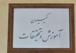 """قول """"حاجی میرزایی"""" درباره لایحه رتبهبندی فرهنگیان"""