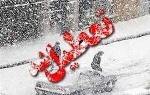 مدارس و دانشگاههای زنجان فردا تعطیل است