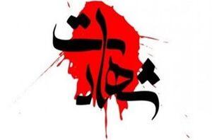 شهادت سه بسیجی در اغتشاشات غرب استان تهران