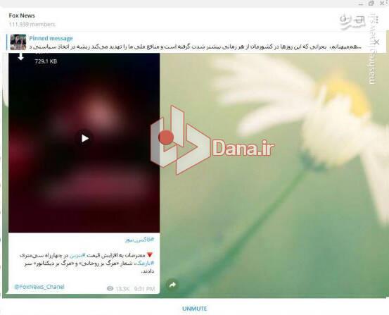 دم خروس کانالهای ضدانقلاب با قطعی اینترنت بیرون زد