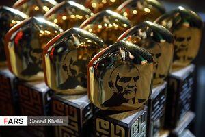 جایزه شهید همدانی