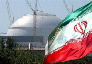 گزینههای روی میز ایران درباره برجام/«اقدام متقابل»به کجا میرسد؟