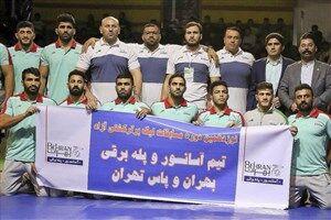 اسامی عجیب و غریب تیمهای ورزشی در ایران