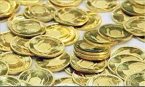کاهش قیمت انواع سکه در بازار