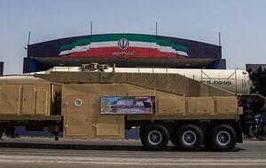 گزارش پنتاگون درباره توان نظامی ایران