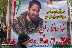 عکس/ احترام نظامی به پیکر شهید امنیت