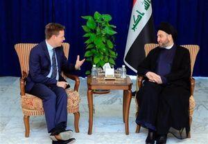 دیدار سفیران آمریکا و انگلیس با حلبوسی و حکیم