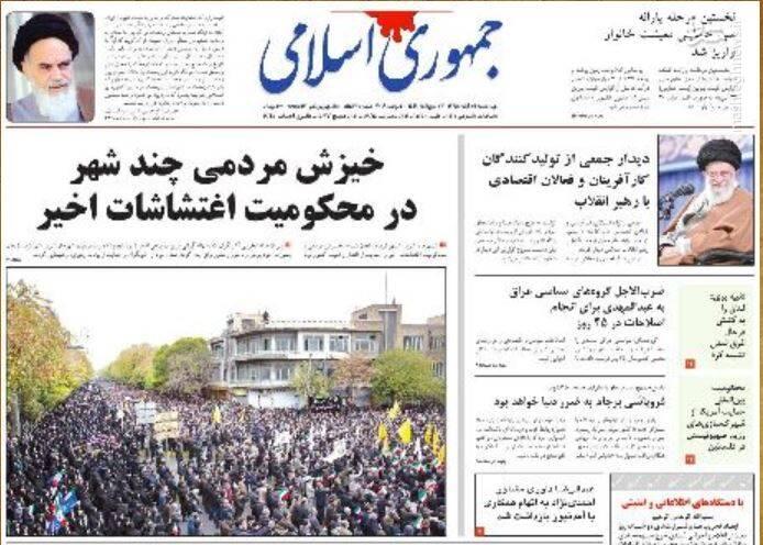 جمهوری اسلامی: خیزش مردمی چند شهر در محکومیت اغتشاشات اخیر