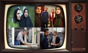 فیلمهای تلویزیون در تعطیلات
