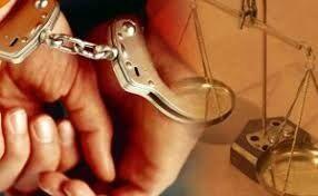 مجازات استفاده و نگهداری از دستگاه گنج یاب چیست؟
