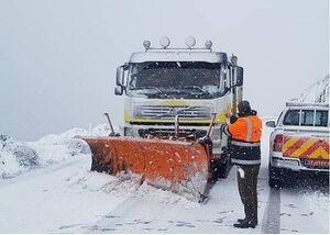 پیش بینی بارش باران و برف در اغلب نقاط کشور