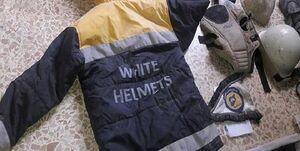 «کلاهسفیدها» در قاچاق اعضای انسان در سوریه نقش دارند