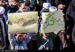 جزئیات راهپیمایی محکومیت اغتشاشات اخیر در تهران