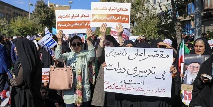«نه» محکم شیرازیها به آشوبگران