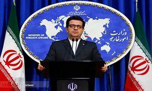 یاست خارجی ایران در دو دوره اخیر،فعال و متوازن بوده است