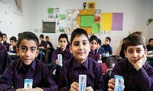 توزیع شیر رایگان از فردا ۲ آذر در مدارس کشور