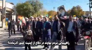 راهپیمایی مردم نهاوند
