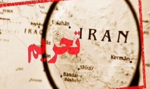 ايران،آمريكا،دولت،حداكثري،رفتار،فشار،منطقه،كارزار،–،تايمز