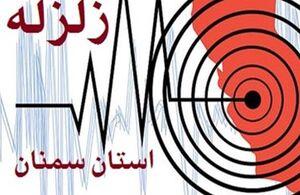زلزله ۴ ریشتری شهمیرزاد را لرزاند