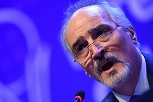 بشار الجعفری: آمریکا نفت سوریه را به سرقت میبرد