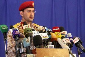 ششمین هواپیمای جاسوسی سعودی هم سرنگون شد