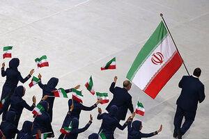 تعداد سهمیههای ایران در المپیک توکیو