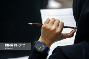 ثبت نام آزمون ارشد و دکتری از چه زمانی آغاز میشود؟