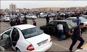 چرا خودرو ۲ تا ۱۰ میلیون تومان گران شد؟