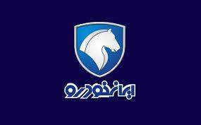 تولید روزانه 2هزار دستگاه خودروی بدون کسری در ایرانخودرو تضمین شد