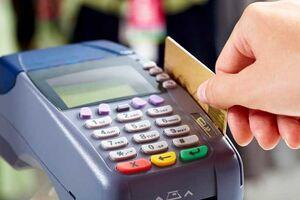 رمز دوم کارتهای بانکی غیرفعال میشود