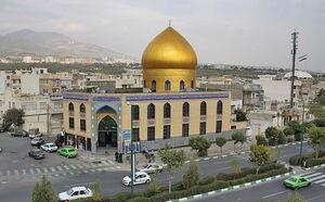 مسجد امام رضا علیه السلام / دهکده المپیک