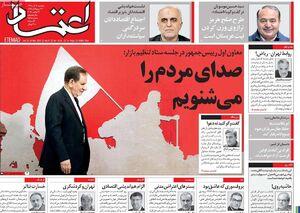 چون موشک داریم، آلسعود به ما بیاعتماد است/ صوفی: در دولت روحانی،هیچکس در جای خودش نیست