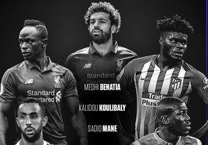 ۳۰ نامزد جایزه بهترین بازیکن سال آفریقا