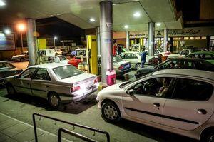 بررسی علت صف های شلوغ در پمپ بنزین ها