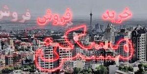 خرید آپارتمان نقلی در تهران چقدر خرج دارد؟ +جدول