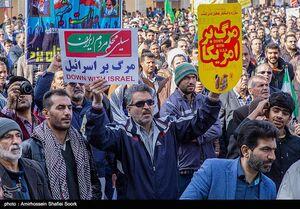 عکس/ راهپیمایی یزدیها در حمایت از اقتدار و امنیت