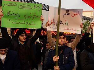 دانشجویان دانشگاه تهران - کراپشده