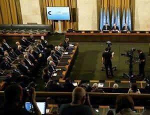 سازمان ملل ژنو