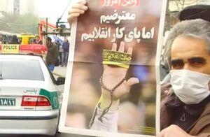 راهپیمایی تهران