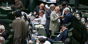 حاشیههای مجلس| از گعدههای دو نفره تا انگشتی که برای رای دهی به کار نمیآمد