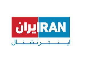 بردگی هم به وطنفروشی کارکنان ایران اینترنشنال اضافه شد