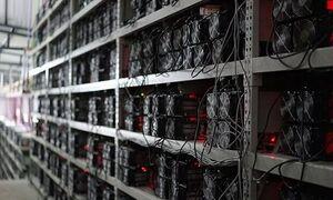 کشف میلیاردی سامانه استخراج ارز دیجیتال
