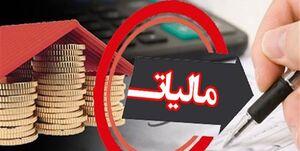 سکوت اصلاح طلبان درباره معافیت مالیاتی سلبریتیها