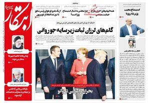 آشتی با آل سعود، بازی «برد-برد» است/ ترکان: وزرا علیه سیاستهای دولت با نمایندگان لابی میکنند