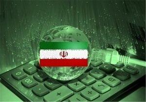 وقتی خارجیها «اینترنت ملی» دارند ما نه!