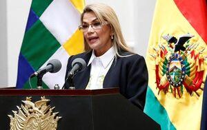 بولیوی بعد از ۱۱ سال سفیر خود را به آمریکا اعزام میکند